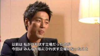 韓流俳優:チ・ジニ(지진희)とは?