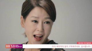韓流俳優:チャ・ファヨン(차화연)とは?