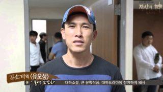 韓流俳優:ユ・オソン(유오성)とは?