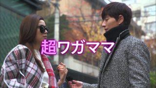 韓流ドラマ:星から来たあなた(별에서 온 그대)とは?