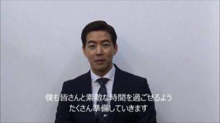 韓流俳優:イ・サンユン(이상윤)とは?