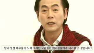 韓流俳優:イ・ビョンジュン(이병준)とは?