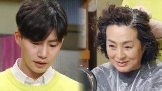 韓流俳優:イ・ボヒ(이보희)とは?