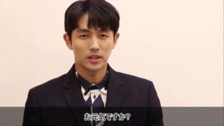 韓流俳優:イム・スロン(임슬옹)とは?