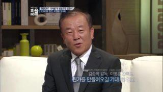 韓流俳優:イム・ヒョンシク(임현식)とは?
