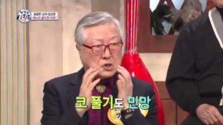 韓流俳優:キム・ソンウォン(김성원)とは?