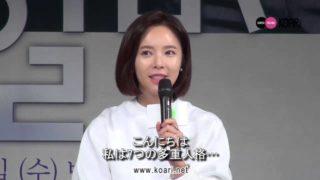 韓流俳優:キム・ユリ(김유리)とは?