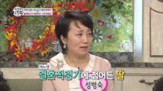 韓流俳優:ソン・ビョンスク(성병숙)とは?