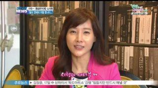 韓流俳優:ト・ジウォン(도지원)とは?