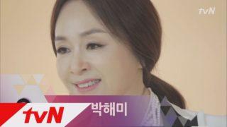 韓流俳優:パク・ヘミ(박해미)とは?