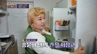 韓流俳優:ホン・ユナ(홍윤화)とは?